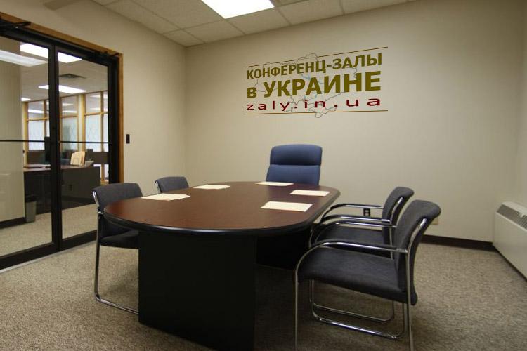 Коворкинги в Украине