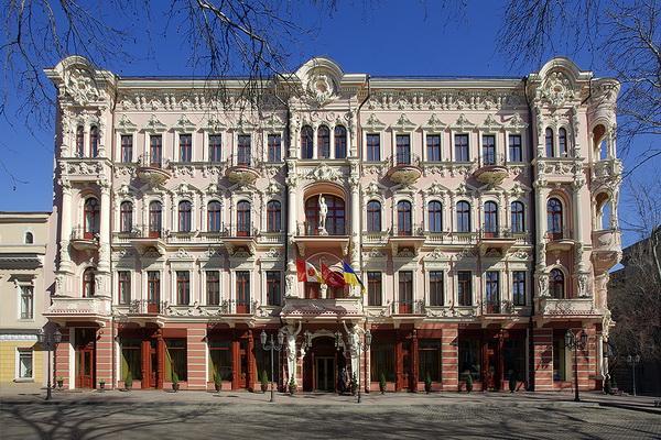 Конференц залы украины